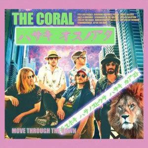 the coral move through the dawn